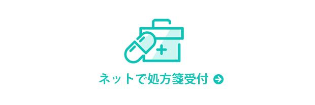 アオキ マスク 公式 サイト